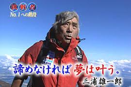 yuichiro-img