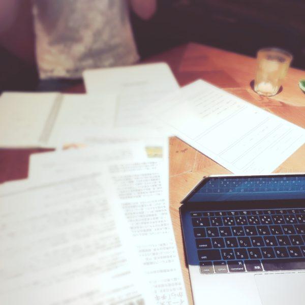 writing-ing